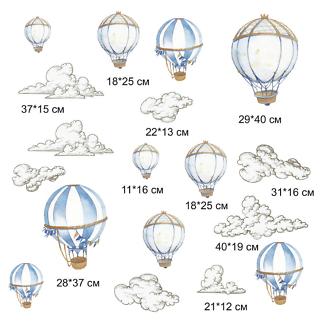 Наклейка Воздушные шары в облаках  - фото 2