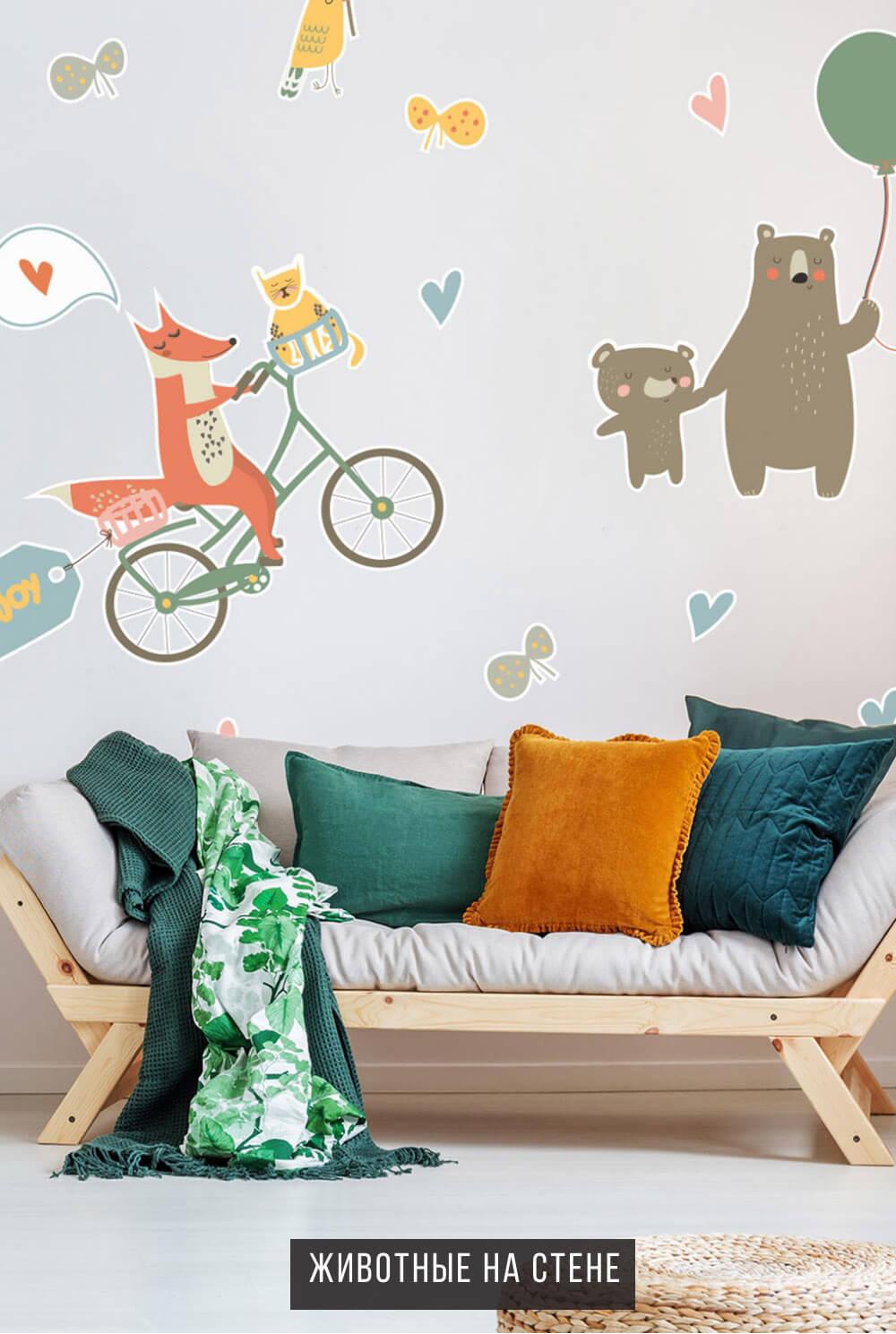 Как оформить стены в детской животными на стене