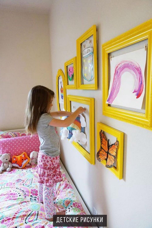 Как оформить стену детской рисунками