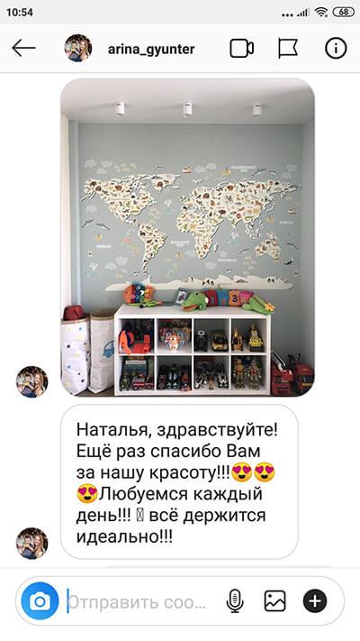 отзыв о большой карте мира на стену_4