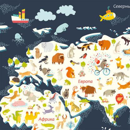 Фрагмент большой карты мира для детей