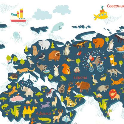 Карта мира детская с животными фрагмент