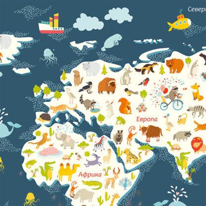 Фрагмент карта мира на стену большая для детей