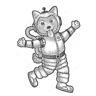 Космонавт-щенок