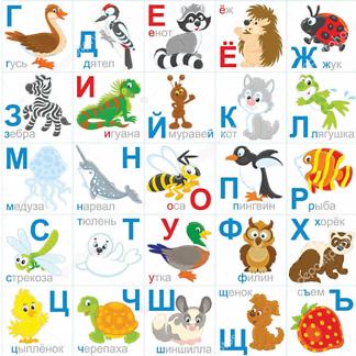 Постер Алфавит с мультяшными картинками
