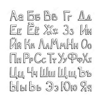 Постер Буквы ЧБ