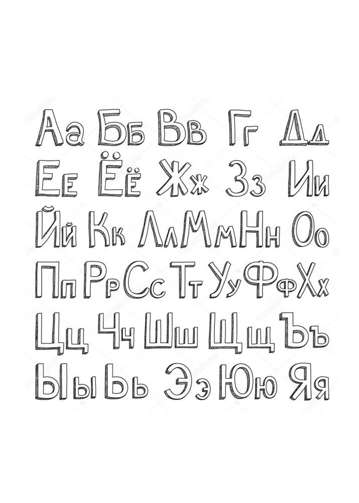 Постер Буквы ЧБ  - фото