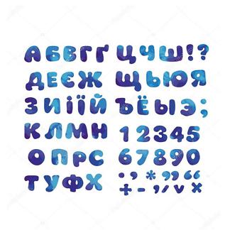 Постер Буквы и цифры