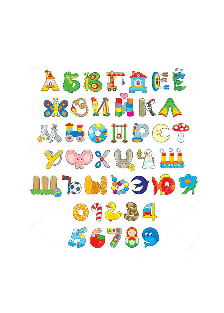Постер Буквы из игрушек  - фото