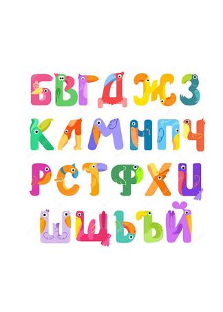 Постер Буквы-птицы  - фото
