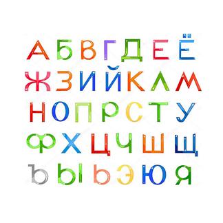 Постер Буквы разного цвета