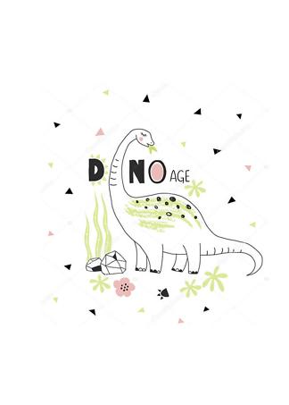 Постер Длинношеий динозавр  - фото