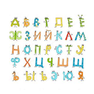 Постер Мультяшные буквы