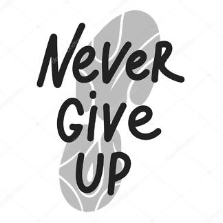 Наклейка Мотиватор — Никогда не сдавайся  - фото 2