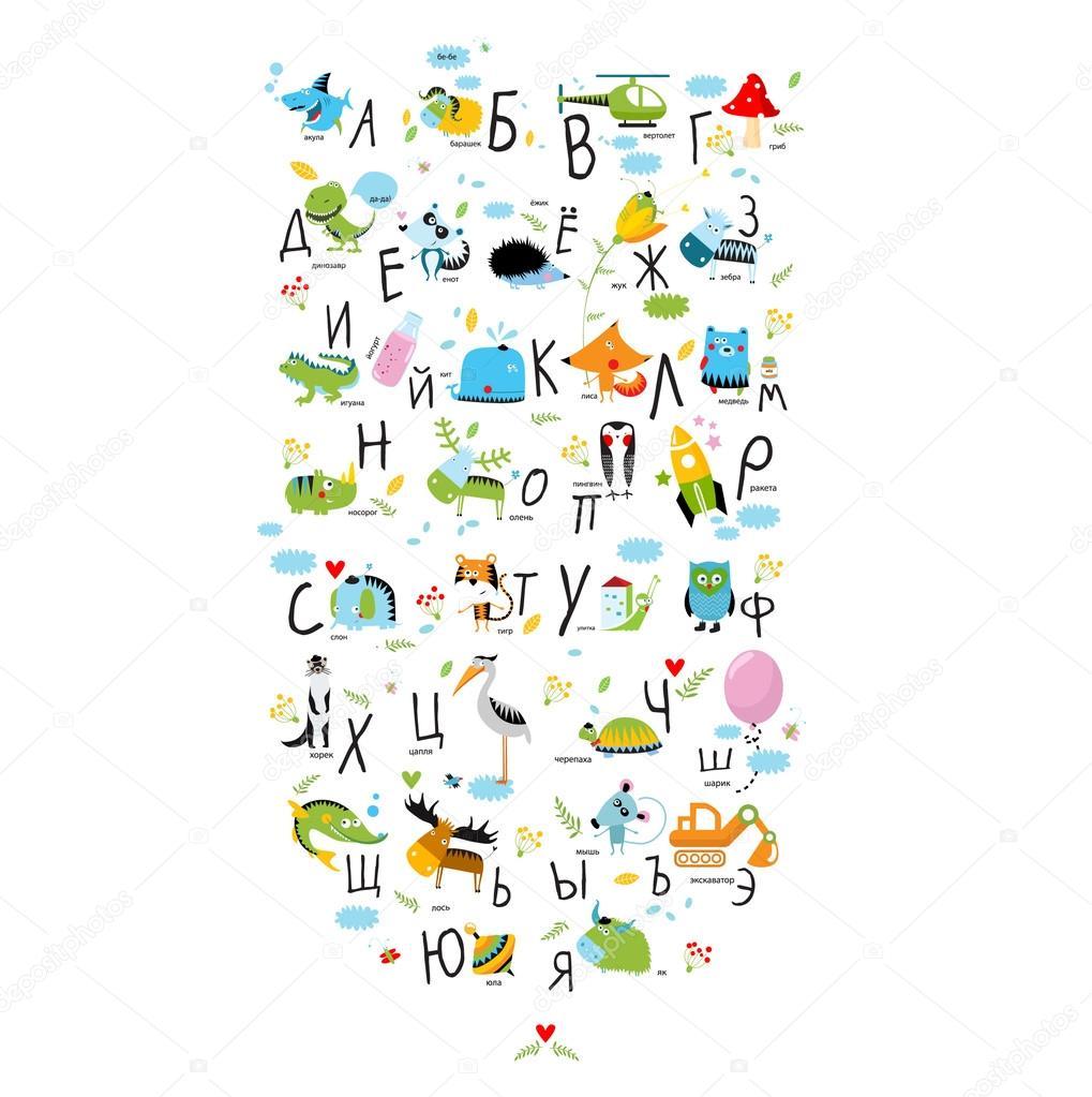 Наклейка Алфавит  - фото