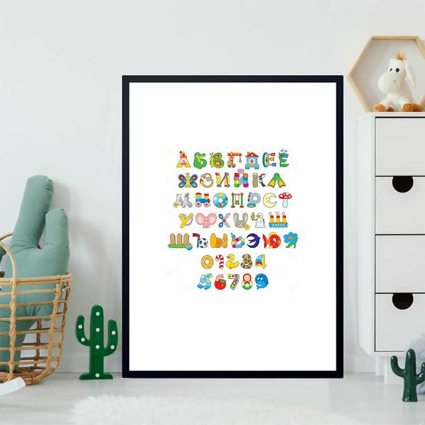 Постер Буквы из игрушек  - фото 2
