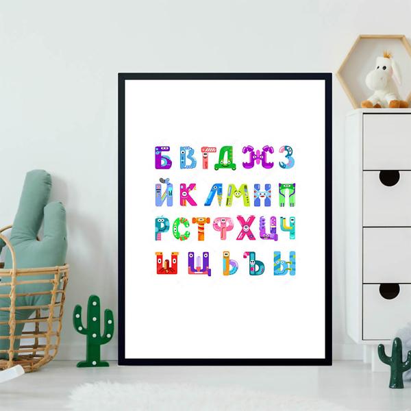 Постер Буквы роботы  - фото 2