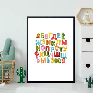 Постер Буквы объемные  - фото 2