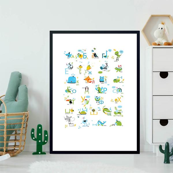 Постер Алфавит с милыми животными  - фото 2