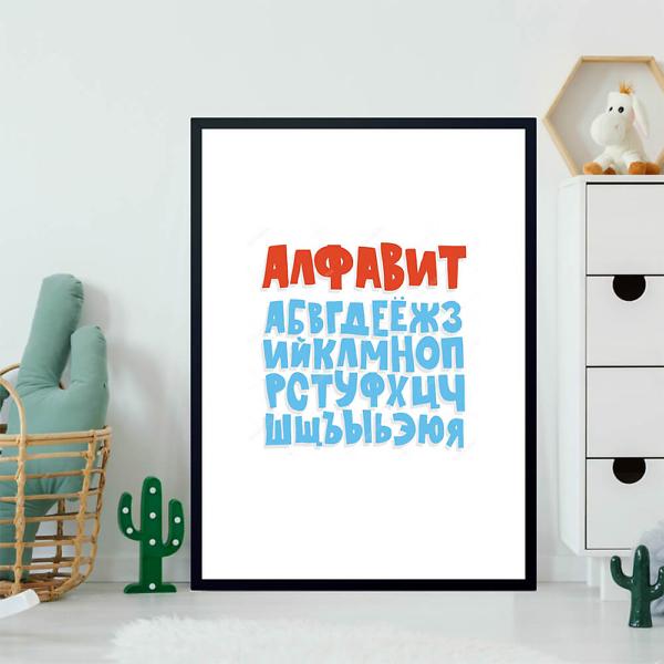 Постер Алфавит красно-синий  - фото 2