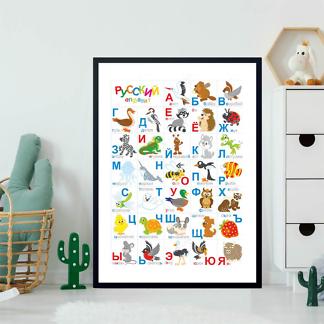 Постер Алфавит с мультяшными картинками  - фото 2