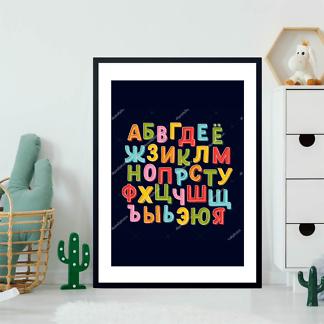 Постер Алфавит на темном фоне  - фото 2